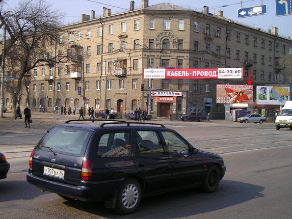 Ва Банк Казино Скачать